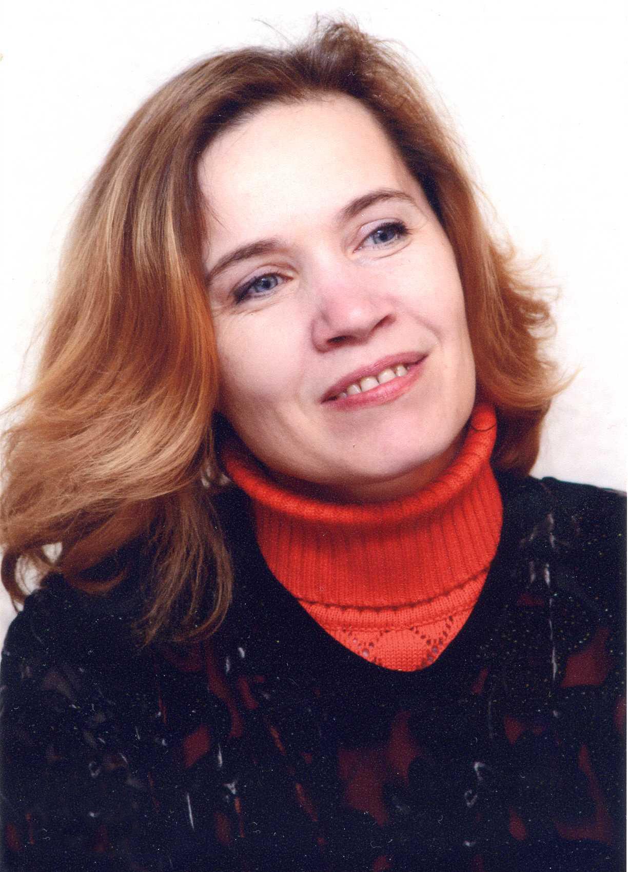 Рогулина Н.Н